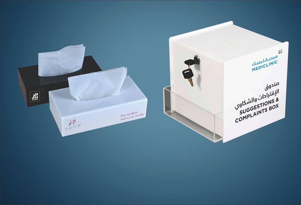Designing Printing - Home - Aljihad Advertising May 2021